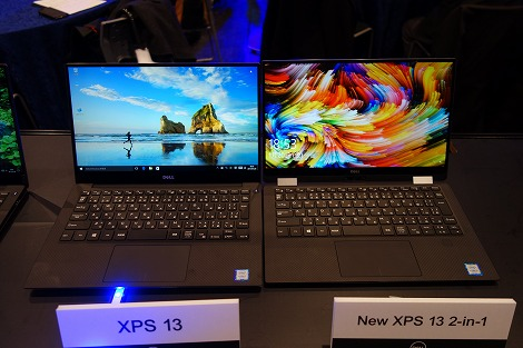 XPS 13 2-in-1 比較 違い